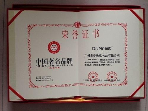 体育用品行业办理中国著名品牌