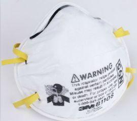 3M8110S口罩 禽流感 H7N9 儿童专用口罩 防雾霾