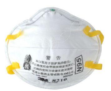 批发3M#8210防颗粒物口罩/防PM2.5口罩/N95口罩/防