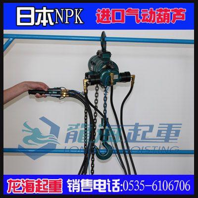 日本气动葫芦【压缩空气驱动马达】断气保护功能