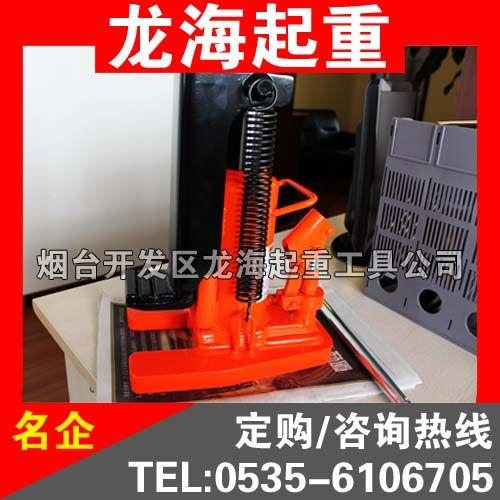 LH1210液压爪式千斤顶 10T/20T鸭爪式千斤顶【保质6个