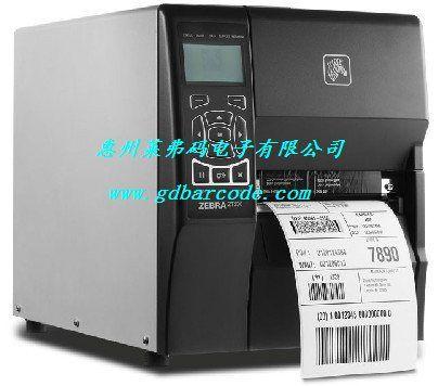 斑马Zebra ZT230条码打印机