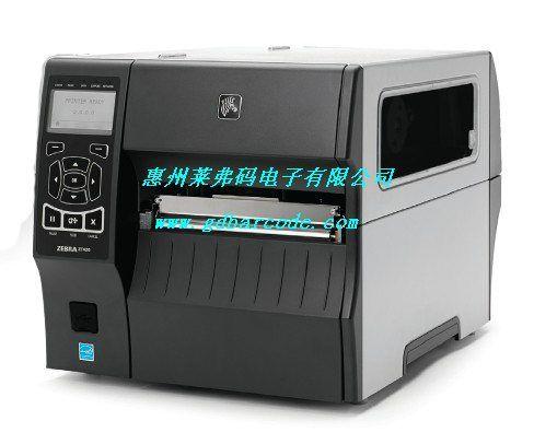 惠州斑马打印机 Zebra ZT420