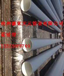 IPN8710无毒饮用水内壁防腐钢管健康发展