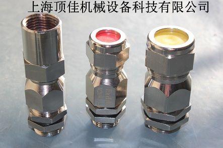 上海顶佳机械设备科技有限公司的形象照片