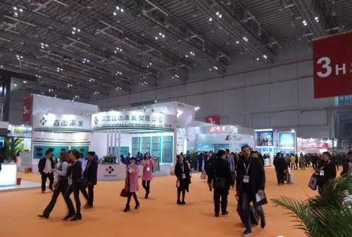 2016上海法兰克福汽配展/2016上海法兰克福汽车用品展