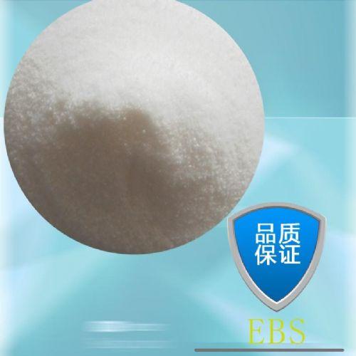 广州出售色粉色母高效分散光亮剂