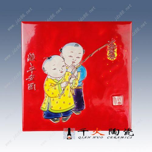 中国红陶瓷瓷板画