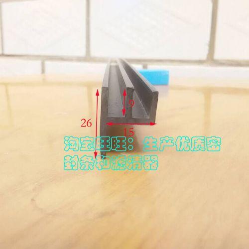 电动三轮车玻璃滑道塑料推拉槽