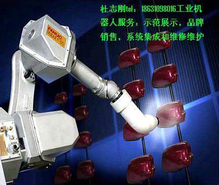河北博柯莱自动喷涂机器人系统