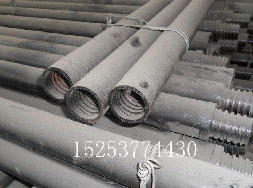 探水钻杆 地质钻杆厂家供应
