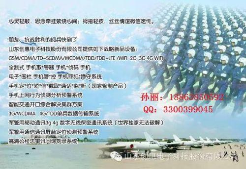 考场企业大功率屏蔽器MAITE-1000M
