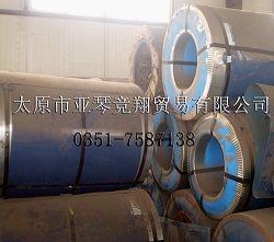 稀土永磁用炉料,纯铁DT4系列,品质优良