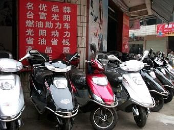 明光二手摩托车交易市场