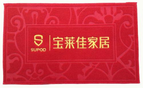 淄博辉煌广告地垫有限公司的形象照片