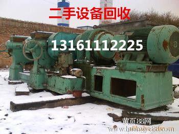 北京旧制冷设备回收,二手中央空调机组回收