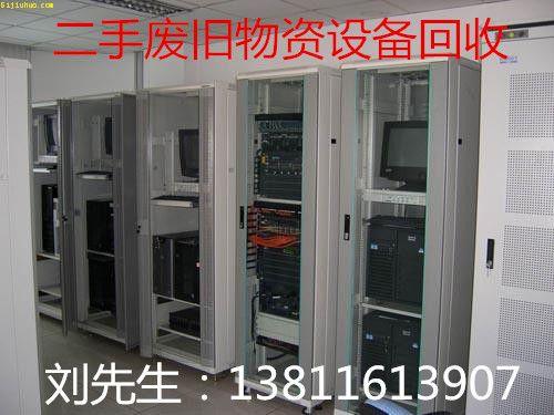 北京朝阳二手空调回收,旧厨房设备回收