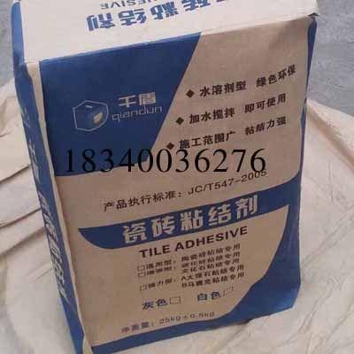 瓷砖粘接剂,玻化砖大理石粘结剂