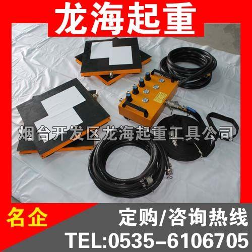 龙升牌气垫搬运车配件:气垫搬运气囊 气垫控制器 主气管