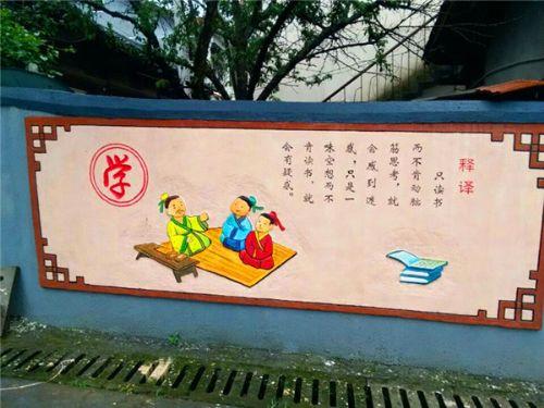 上海校园文化建设策亿文化 专业设计上海校园环境文化建设