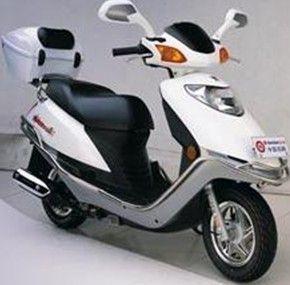 厂家直销豪爵新海王星UA125T踏板车