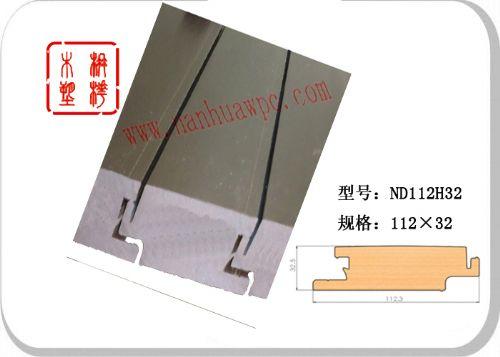户外地板 木塑地板 室外塑木地板 工厂直销