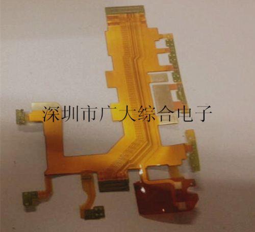 高难度FPC板;沉金FPC板;深圳FPC厂