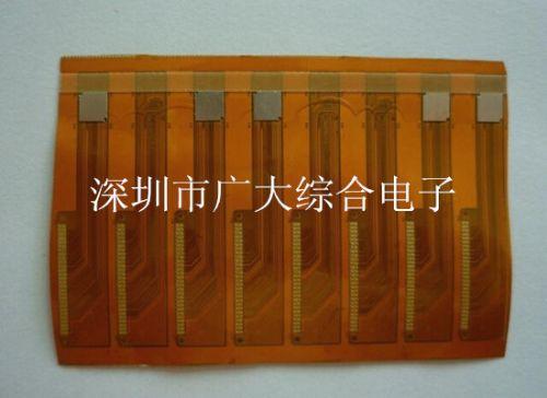 印刷电路板(FPC)柔性电路板厂家