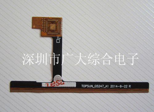 电容屏FPC,软性电路板,FPC线路板厂