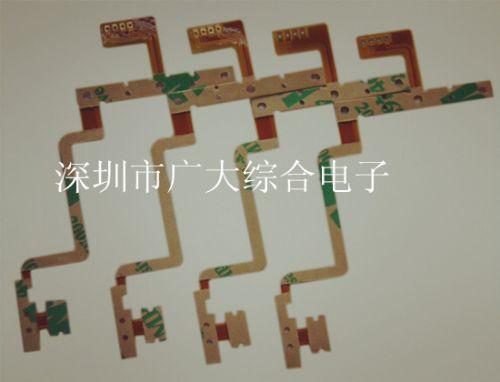 柔性线路板打样|柔性电路板打样|深圳FPC打样厂家