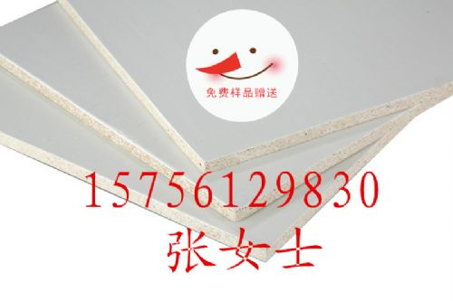 厂家推荐防火纤维水泥压力板