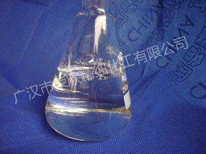 优质聚维酮碘