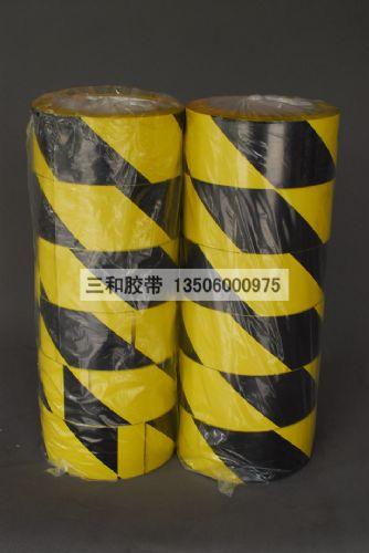 黄黑相间警示胶带 黄黑警示胶带价格 黄黑斑马胶带