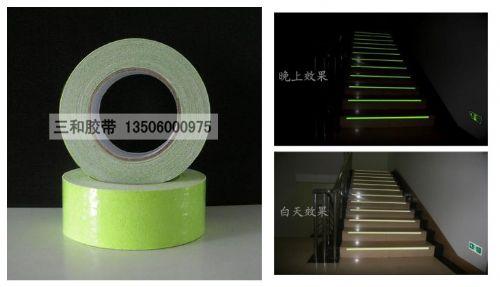 夜光楼梯防滑条 夜光防滑条 防滑胶带防滑贴 夜光胶带