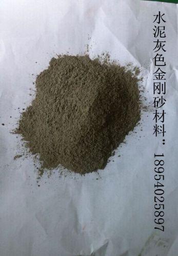 沧州金刚砂耐磨材料厂家卖多少钱一吨