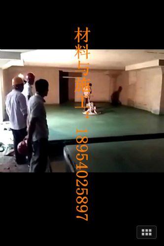淄博车库做金刚砂耐磨地面每平花多少钱