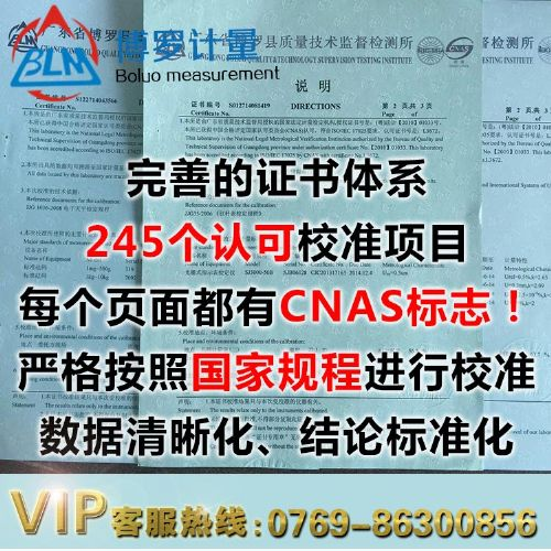 深圳二次元厂家直销特价优惠,仪器检测,仪器校准之首选