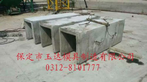 河北水泥流水槽模具