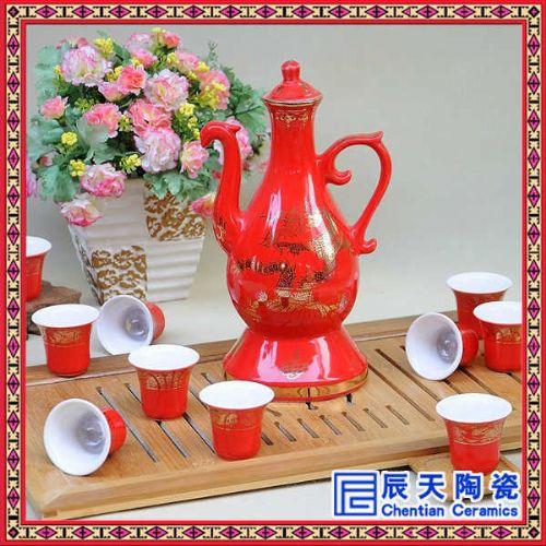 春节礼品自动酒具,开业庆典专用酒具,陶瓷商务礼品自动酒具
