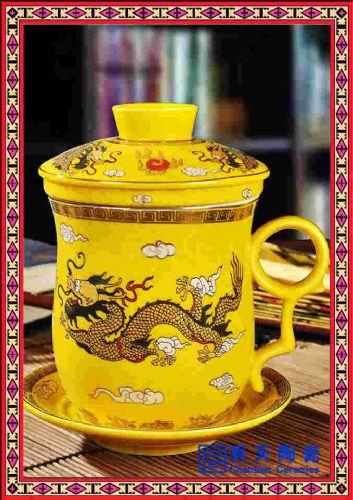 定做茶杯 陶瓷会议杯 单位礼品茶杯