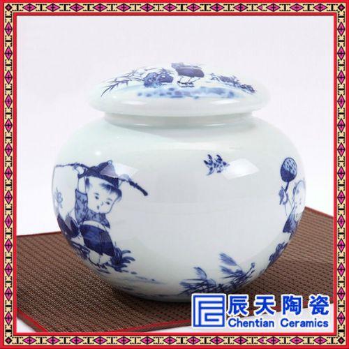 景德镇高档家居用品茶叶罐 时尚礼品罐