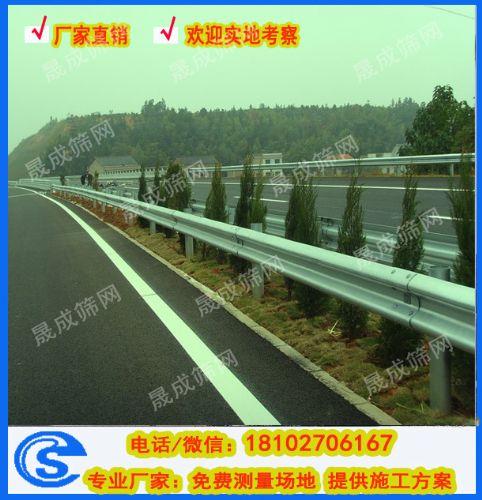 惠州公路波形板护栏厂家/W形波形板护栏/惠州热镀锌护栏板现货