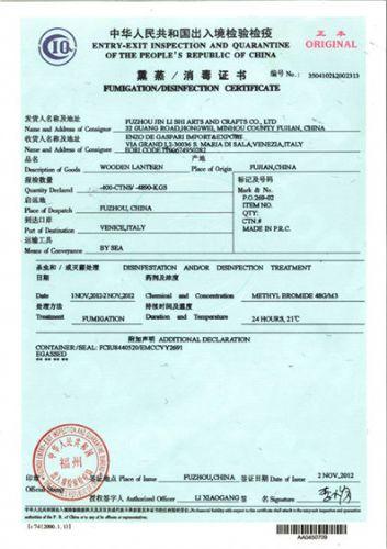 青岛商检原产地证/浙江装运前检验证书,CIQ/宁波熏蒸证书、卫生