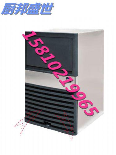 饭店方形冰制冰机|圆形冰制冰机|奶茶店小型制冰机|酒店颗粒状制冰