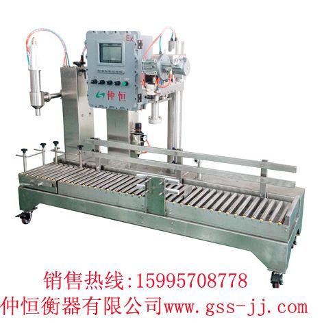 GAF-30系列液体灌装机短管型气动锁盖机自动灌装机