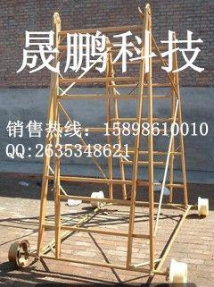 铝管新型梯车 快拆梯车 铝合金材料