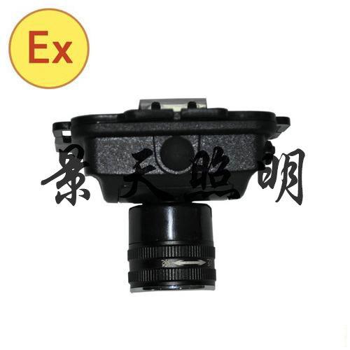 海洋王的IW5130,IW5130A/LT微型防爆头灯