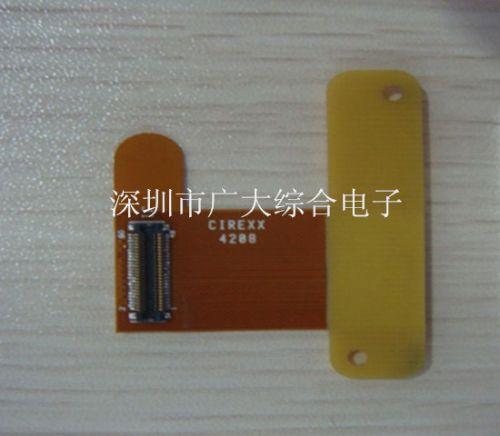 深圳FPC柔性线路板厂家,深圳FPC柔性电路板加工