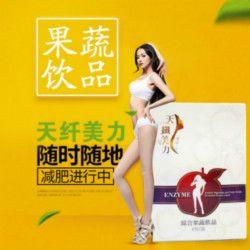 广州永富鑫生物科技有限公司的形象照片