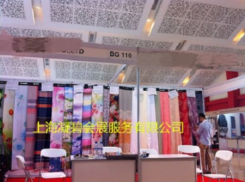2016印尼雅加达国际纺织面辅料及服装机械展  日    期:2